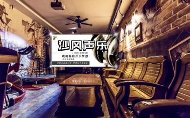 大慶聲樂培訓教育