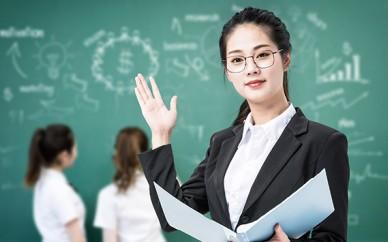 2020年新聞學專業自考成考成教成人高考函授大專本