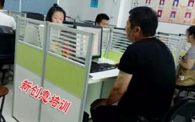 深圳觀瀾淘寶美工運營、網店推廣、平面設計辦公文員零基礎培訓