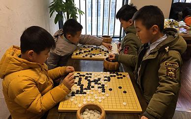 杭州大雅書院圍棋課程