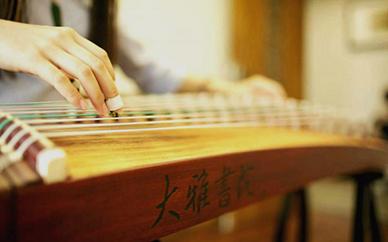 杭州大雅書院古箏課程