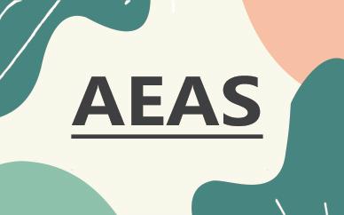 蘇州朗閣教育AEAS考試培訓班