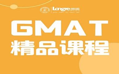 杭州朗閣GMAT強化課程