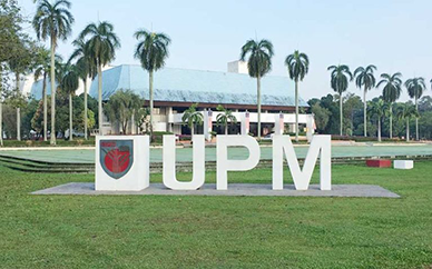馬來西亞博特大學碩士項目