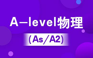 A-level物理