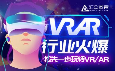 VRAR全產品設計培訓