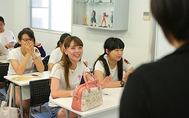 成都櫻花日語基礎培訓體驗課程班