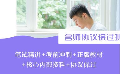 江苏省2020年下半年教师资格考试培训招生简章