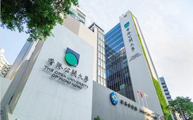 香港大學MBA招生簡章