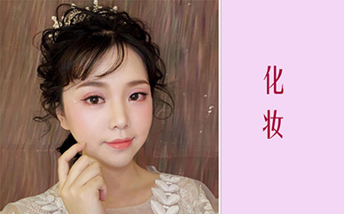 鑫天使化妆精品课程培训