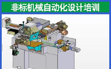 苏州鼎典模具非标自动化设计培训