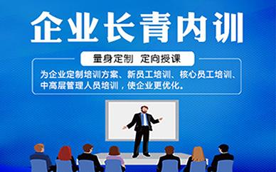 亮劍企業商學院