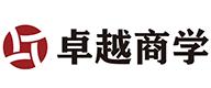 深圳卓越商學院