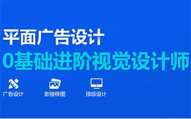 重慶平面設計培訓班
