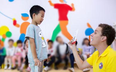 南昌現代教育小孩英語培訓班
