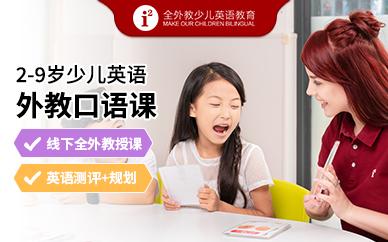 語言藝術培訓課程