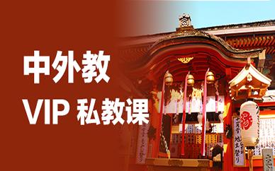 成都中外教日語私教培訓班