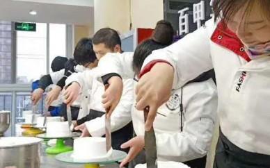 聊城鮮花蛋糕生日蛋糕培訓學校