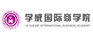 蘇州學威國際商學院