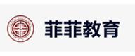 惠州菲菲美容美发美甲化妆专业培训学校