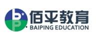 廣州佰平會計培訓學校
