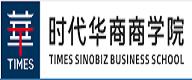 廣州時代華商培訓學院