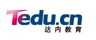 重庆达内教育