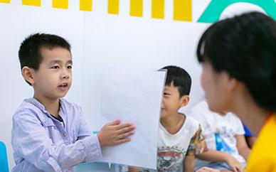 長沙現代少兒英語零基礎體驗課