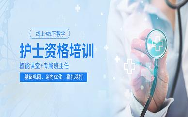 宁波优路教育护士资格培训班