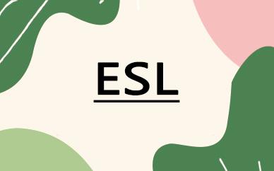 南昌朗閣教育ESL課程培訓班