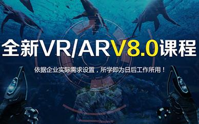 深圳匯眾教育VR/AR培訓課程