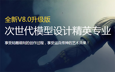 天津汇众教育游戏模型设计培训班