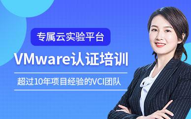 成都东方瑞通VMware认证培训班