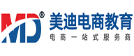深圳美迪電商培訓學校
