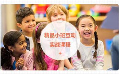 杭州漢普森少兒英語培訓課程