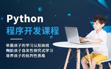 合肥小碼王教育少兒python人工智能編程培訓班