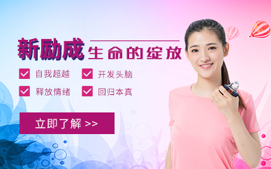 深圳新勵成生命的綻放
