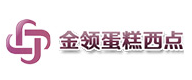 深圳金領西點烘焙培訓學校