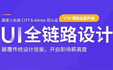 东莞天琥教育UI全链路设计培训班
