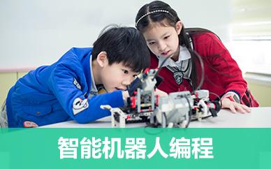 南通童程童美智能机器人编程培训课程
