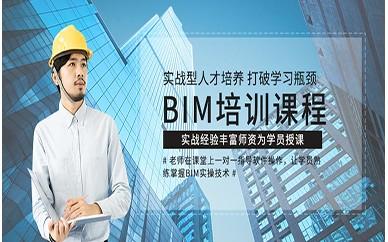 廣州大立教育BIM工程師培訓課程