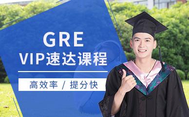 无锡朗阁教育GRE考试培训班