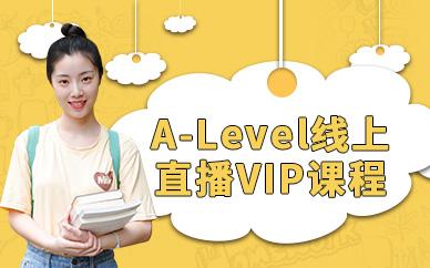 无锡朗阁教育A-Level培训班