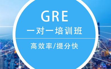 上海朗閣GRE培訓班