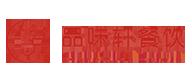 北京品味轩培训学院