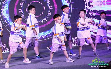 廣州博優舞蹈少兒街舞培訓班