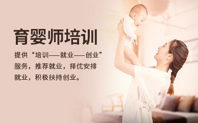 廣州愛康育嬰師培訓課程