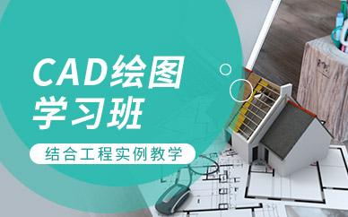 蘇州英豪教育CAD制圖培訓班