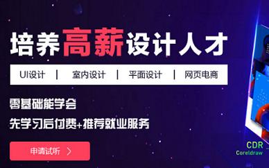 苏州上元教育网页设计培训班