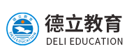 惠州市惠城区德立教育培训学校